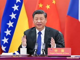 """""""La Cina non cercherà l'egemonia"""". Parola di Xi Jinping."""