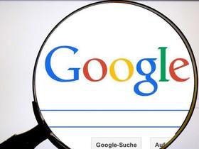 Google Dork: scopriamole assieme.