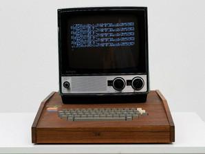 Controlla in cantina. Potresti trovare un computer da 1.300.000 euro.