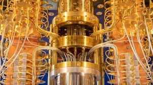 Introduzione al Quantum Computing (Lezione 1).