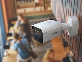 Telecamere Hikvision: tra sorveglianza, riconoscimento facciale e analisi di sicurezza.