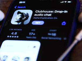 Clubhouse per PC: statene lontani, impianta ransomware.