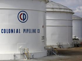 Colonial Pipeline: l'attacco è avvenuto per una VPN non protetta.