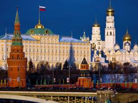 Attacchi #DDoS verso il portale del governo di Mosca