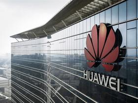 Huawei intensifica i suoi sforzi sul software e sul cloud computing.