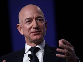 Jeff Bezos vuole produrre energia a basso costo. Ci riuscirà?