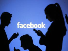 """Data Scraping: Facebook lo inquadra come """"problema ampio di settore""""."""