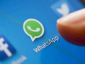 Whatsapp: se non condividi le informazioni con Facebook, preparati a non usarla più.