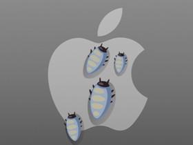 Una ondata di malware investe Apple.