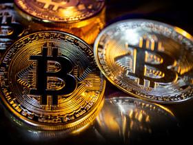 Bitcoin, crollo di 10.000 dollari nella notte.