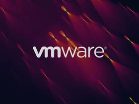 VMware: RCE critica, patchare subito.