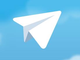 Telegram inizia veramente a dare fastidio a Whatsapp: raggiunto un miliardo di download.