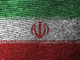 I piani dell'Iran contro obiettivi occidentali sono stati svelati.