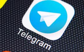 150 milioni di dollari, investiti su Telegram dagli Emirati Arabi.