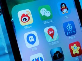 Cina: varate nuove norme per l'accessibilità al Web e App per gli anziani.
