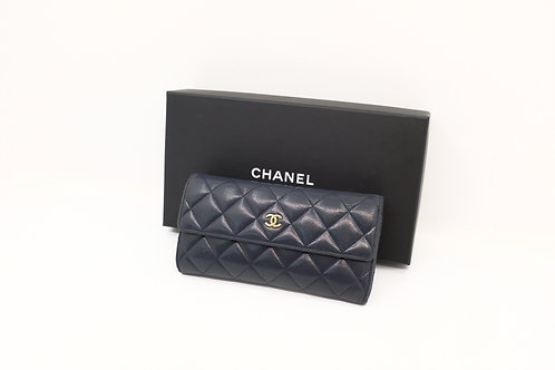 buy preloved Chanel quilted long wallet in charcoal