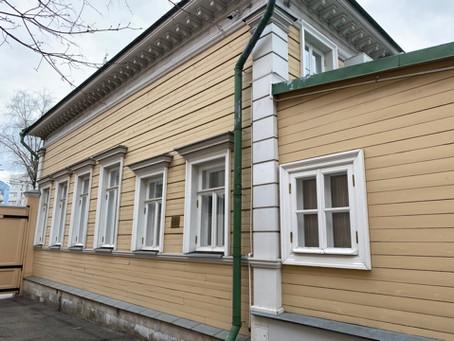 Путешествуем по Москве. Дом-музей Василия Львовича Пушкина.