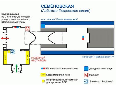 """Отель Концерт: Станция метро """"Семеновская"""""""