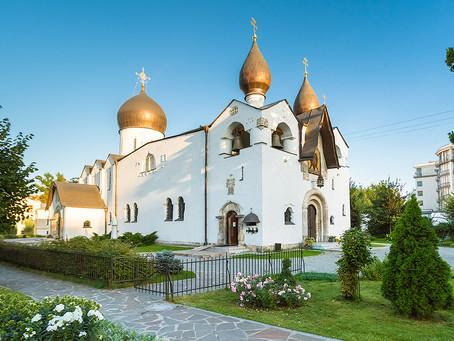 Путешествуем по Москве. Отель Концерт рекомендует: Марфо-Мариинская Обитель милосердия