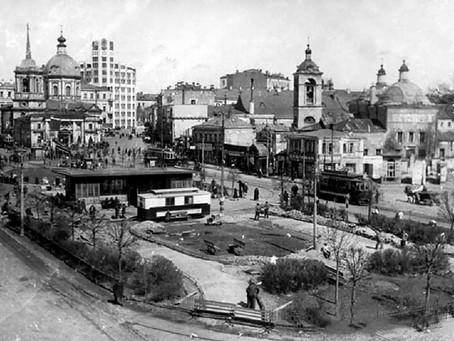 Путешествуем по Москве. Арбатская площадь (Арбатские ворота) в Москве. Отель Концерт рекомендует.