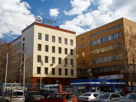 Современная гостиница Концерт рядом с Московским политехническим университетом в Москве