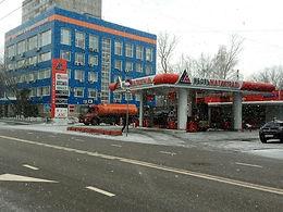 Автозаправка, Нефтьмагистраль, ул. Семеновский Вал, 4А
