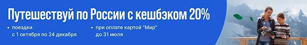 rostourism-wide-banner-2.jpg