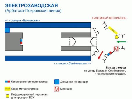 """Отель Концерт: Станция метро """"Электрозаводская"""""""