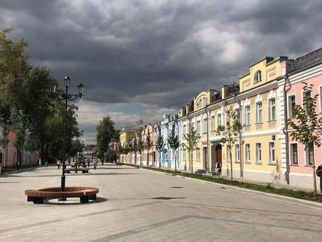 Путешествуем по Москве. Отель Концерт. Школьная улица.
