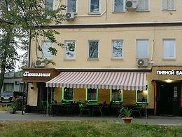 Ресторан. Большая Семеновская ул., 15: Хинкальная