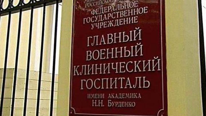 Комфортная и недорогая гостиница Концерт у госпиталя имени Бурденко