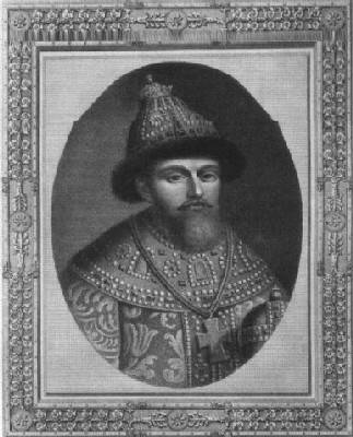 Царь Михаил Феодорович Романов