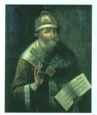 Патриарх Филарет(Романов) Собрание ростовского музея