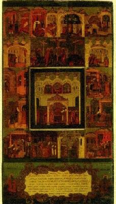 Храмовый образ Положения Ризы Господней в Москве, XVII-XVIIIвв.