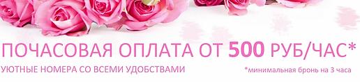 22042020-час розы 5.heic