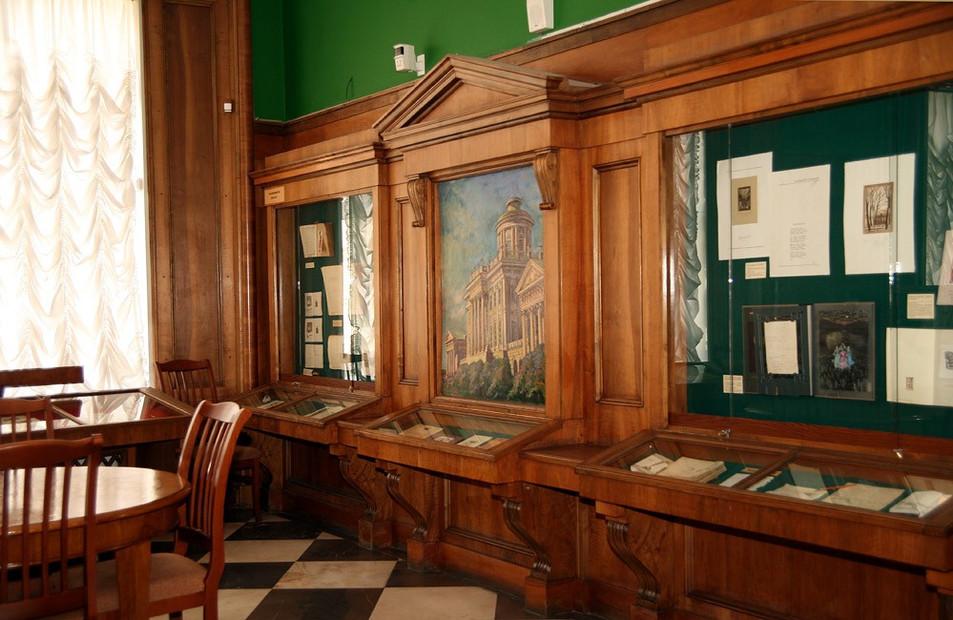 Музей книги РГБ