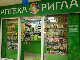 Аптека Ригла, Большая Семеновская ул., 42/2-4