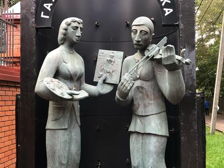 Путешествуем по Москве. Отель Концерт рекомендует посетить. Дом-музей Зураба Церетели.