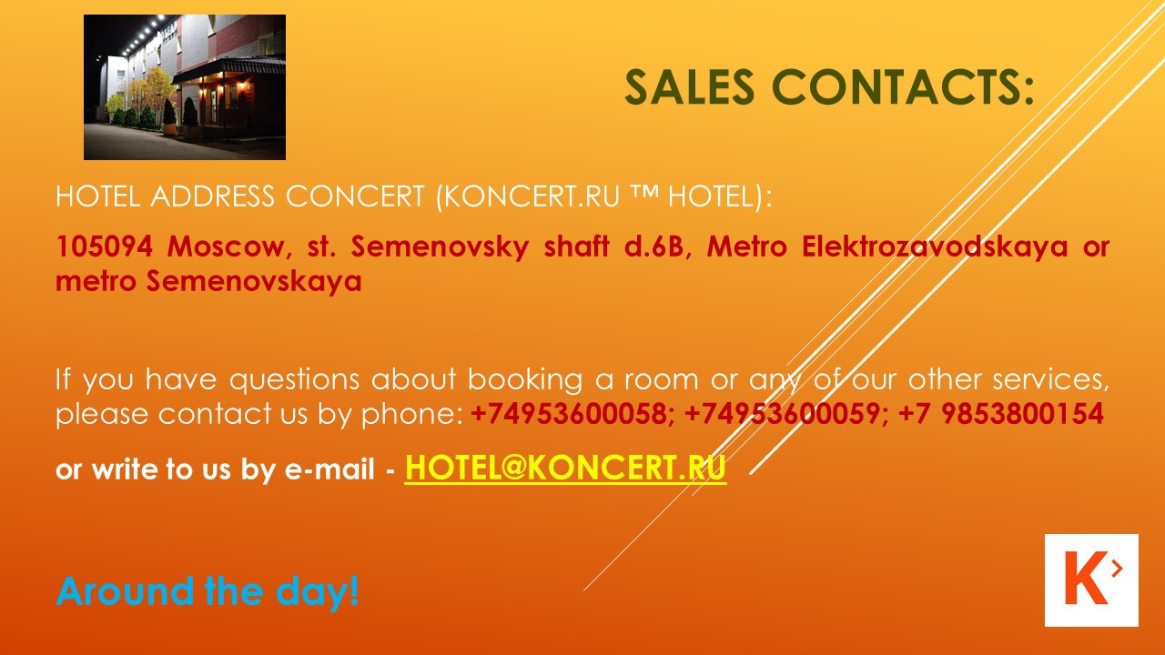 Slide No. 22 Sales Department Contacts