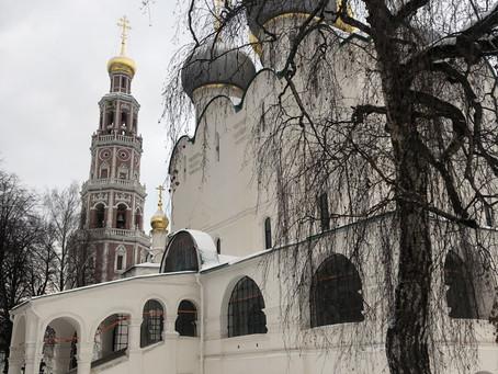 Путешествуем по Москве. Отель Концерт рекомендует посетить: НОВОДЕВИЧИЙ МОНАСТЫРЬ