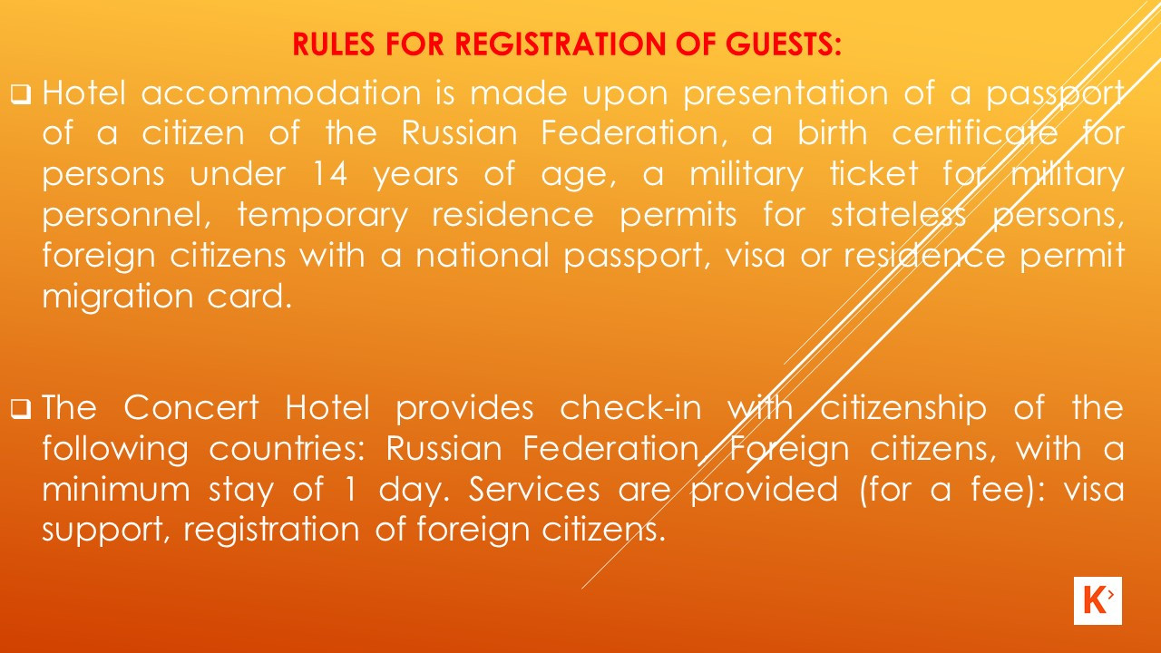 Slide number 15 Rules for the registration of guests.