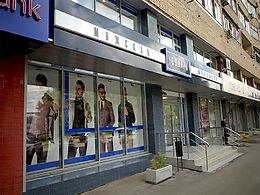 Сударь, м. Семеновская, Вельяминовская ул., 6