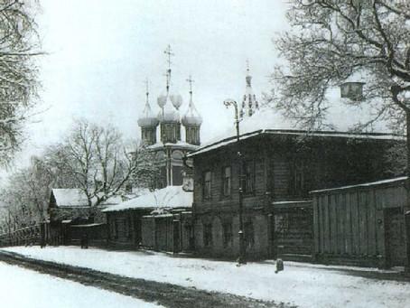 Путешествуем по Москве. Отель Концерт рекомендует: Церковь Положения Ризы Господней (Часть №2)