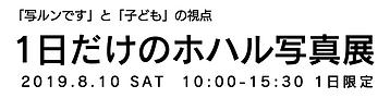 スクリーンショット 2021-05-15 15.10.30.png