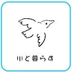 kawatokurasu.png
