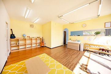 ホハル 黄色の部屋