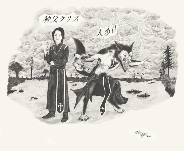Jinrou werewolf priest