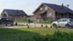 Дом в Подмосковье купить недорого Коломна