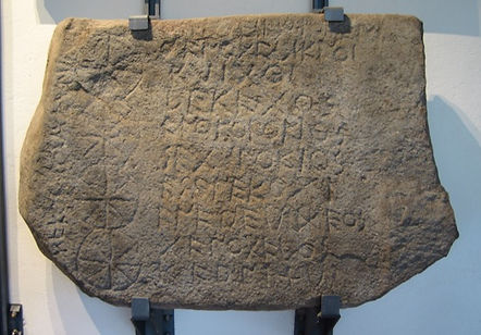 Lepontic stele.jpg
