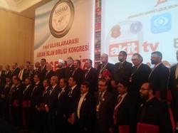 1. Uluslararası ASSAM İslam Birliği Kongresi